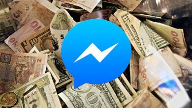 "Photo of ""فيسبوك"" توقف خدمة إرسال الأموال في أوروبا"