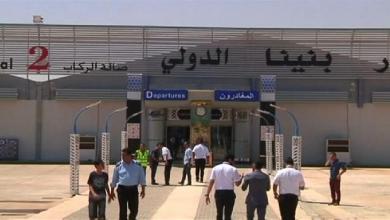 Photo of إدارة مطار بنينا تعلن تعليق الاعتصام
