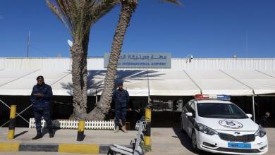 الأمم المتحدة تجلي موظفيها من ليبيا- الصورة: مطار معيتيقة طرابلس- إرشيفية