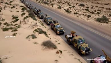 صورة بيان دولي يدعو لوقف التصعيد في ليبيا