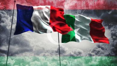 Photo of ليبيا تُشعل خلافات قوية بين إيطاليا وفرنسا
