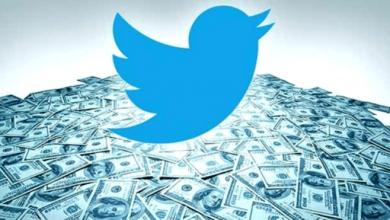 صورة ما علاقة تويتر وترامب بملف الفساد في ليبيا؟