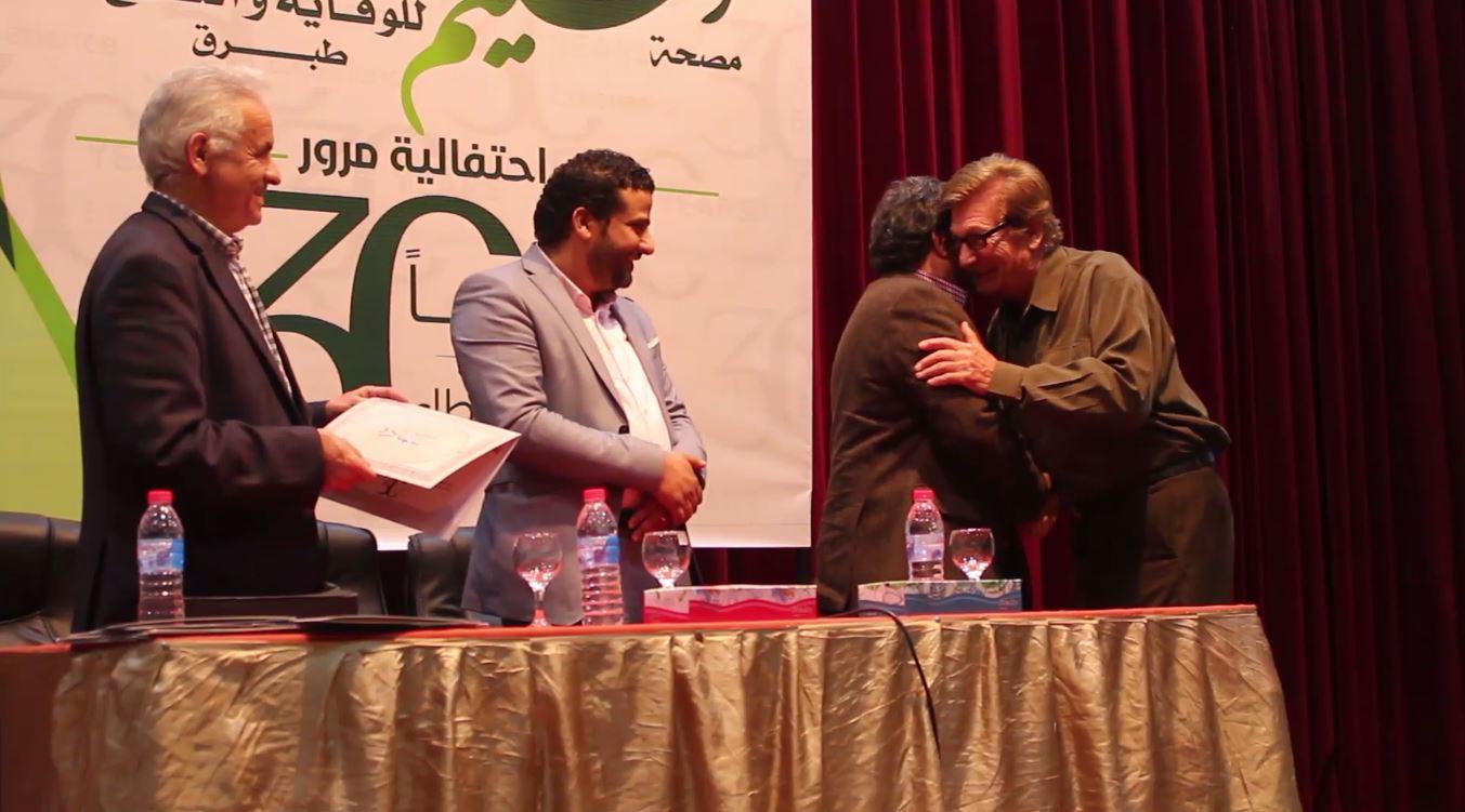 احتفال في طبرق بمناسبة مرور 30 سنة لتأسيس مصحة الحكيم