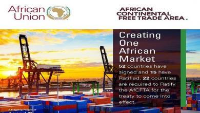 Photo of اتفاقية التجارة الحرة الأفريقية.. تقترب من النور