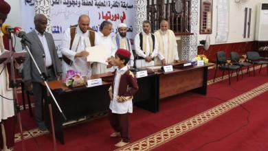 Photo of رغم الظروف.. مساجد ليبيا تحتضن مسابقات قرآنية