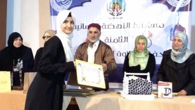 Photo of اختتام مسابقة نسائية لحفظ القرآن في درنة
