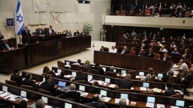 "Photo of البرلمان الإسرائيلي إلى انتخابات جديدة.. ونتنياهو ""يُناوِر"""