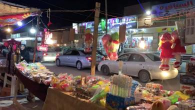 Photo of كورونا والأوضاع الاقتصادية تخيم على أجواء العيد