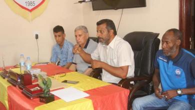 Photo of نادي الخليج إجدابيا يكشف عن قميص الفريق