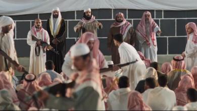 العاصوف - اقتحام الحرم المكي