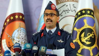 """Photo of """"الوفاق"""" تنفي صلتها بطائرة عسكرية هبطت في تونس"""