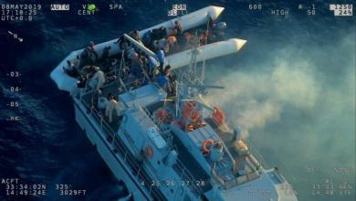 Photo of إنقاذ 213 مهاجرا غير قانوني قبالة سواحل ليبيا