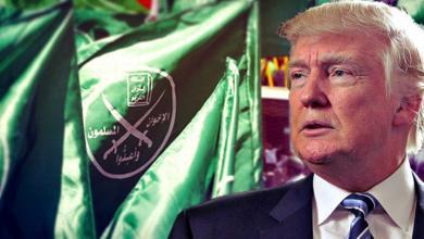 ترامب - الإخوان المسلمين