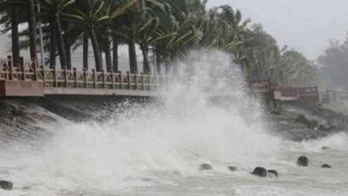 Photo of تحذيرات من تسونامي في السلفادور