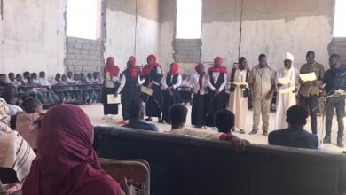 Photo of جمعية أكاكوس تكرم المعلمين القدامى في البركت