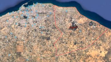 Photo of هل قصف سلاح الجو مخازن للذخيرة في تاجوراء؟