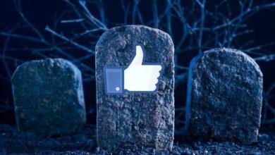 """صورة """"فيسبوك"""" قد يتحول إلى """"مقبرة رقمية"""" ضخمة"""