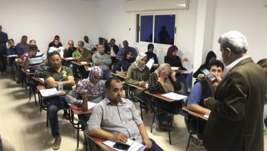 صورة دورة للتغذية السلمية في بنغازي