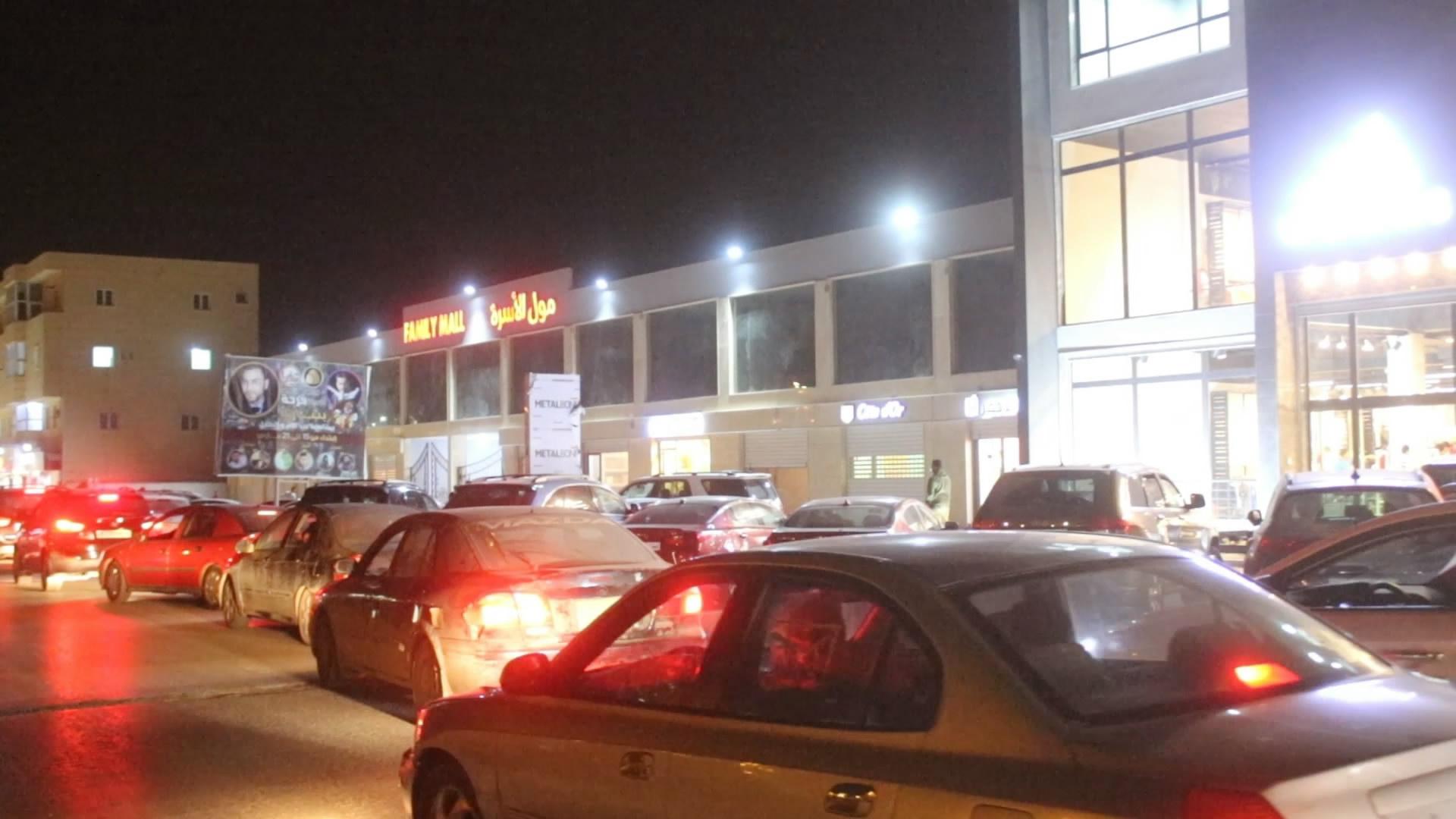 شارع فينيسيا - بنغازي