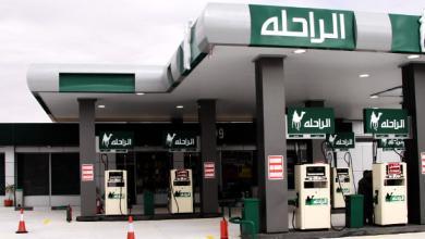 """Photo of """"الراحلة"""" تُدشن محطة جديدة في طبرق"""