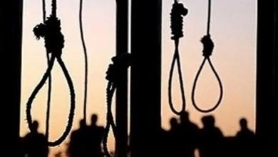 "Photo of أحكام إعدام جديدة على ""دواعش فرنسا"" في العراق"