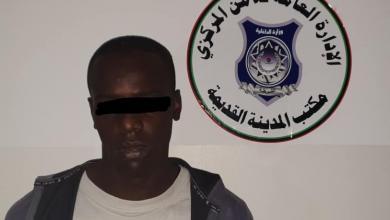 Photo of ضبط ضالع بالسطو المسلح بحي الأندلس