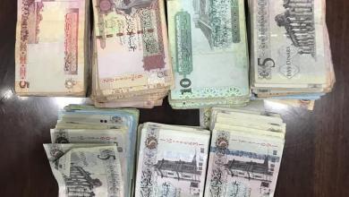 صورة ضبط متهم بسرقة 5 آلاف دينار