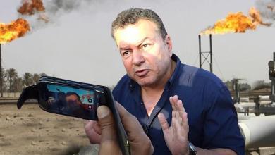 Photo of بويصير.. سيرة رجل متقلب