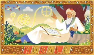غوغل يحتفل بولادة الخيام