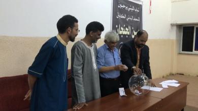 Photo of سحب قرعة دوري حمودة الوزري في بنغازي