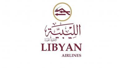 Photo of الخطوط الليبية تستأجر طائرة لتسيير الرحلات المؤجلة