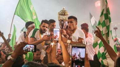 صورة النصر يواصل تحضيراته لإحتفالية الممتاز