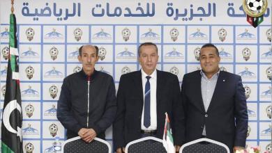 Photo of اتحاد الكرة يعيد تشكيل لجنة المنتخبات