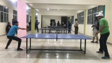 انطلاق بطولة تنس الطاولة لمعلمي بنغازي