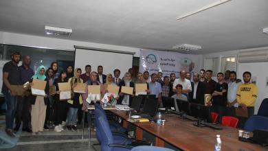 """صورة دورة عن تقنيات """"الإعلام الجديد"""" بجامعة طرابلس"""