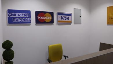 """Photo of أول مركز """"بطاقات"""" إلكترونية في """"ليبيا"""""""