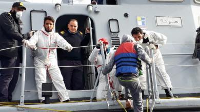 Photo of خفر السواحل الليبي يُنقذ أكثر من 140 مهاجرا