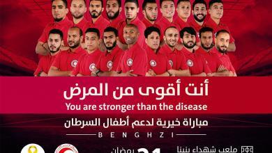 Photo of رياضيو ليبيا.. بين النشاط الرياضي والإنساني