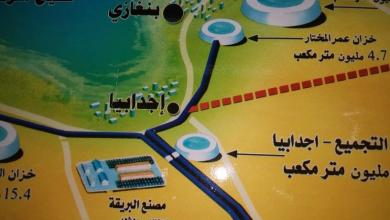 Photo of اعتداء يقطع المياه عن بنغازي