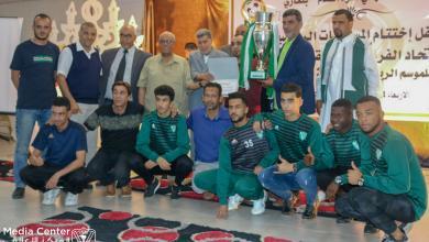 Photo of النصر يكرم فريق الأواسط لكرة القدم