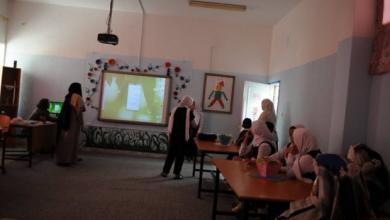 Photo of دروس تعليمية للصف الـ9 الأساسي