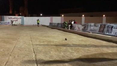 Photo of بطولة الكرة الحديدة في غدامس