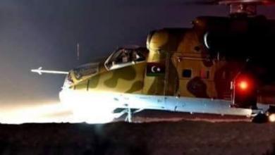 Photo of الجيش الوطني يُسقط طائرة تابعة لحكومة الوفاق