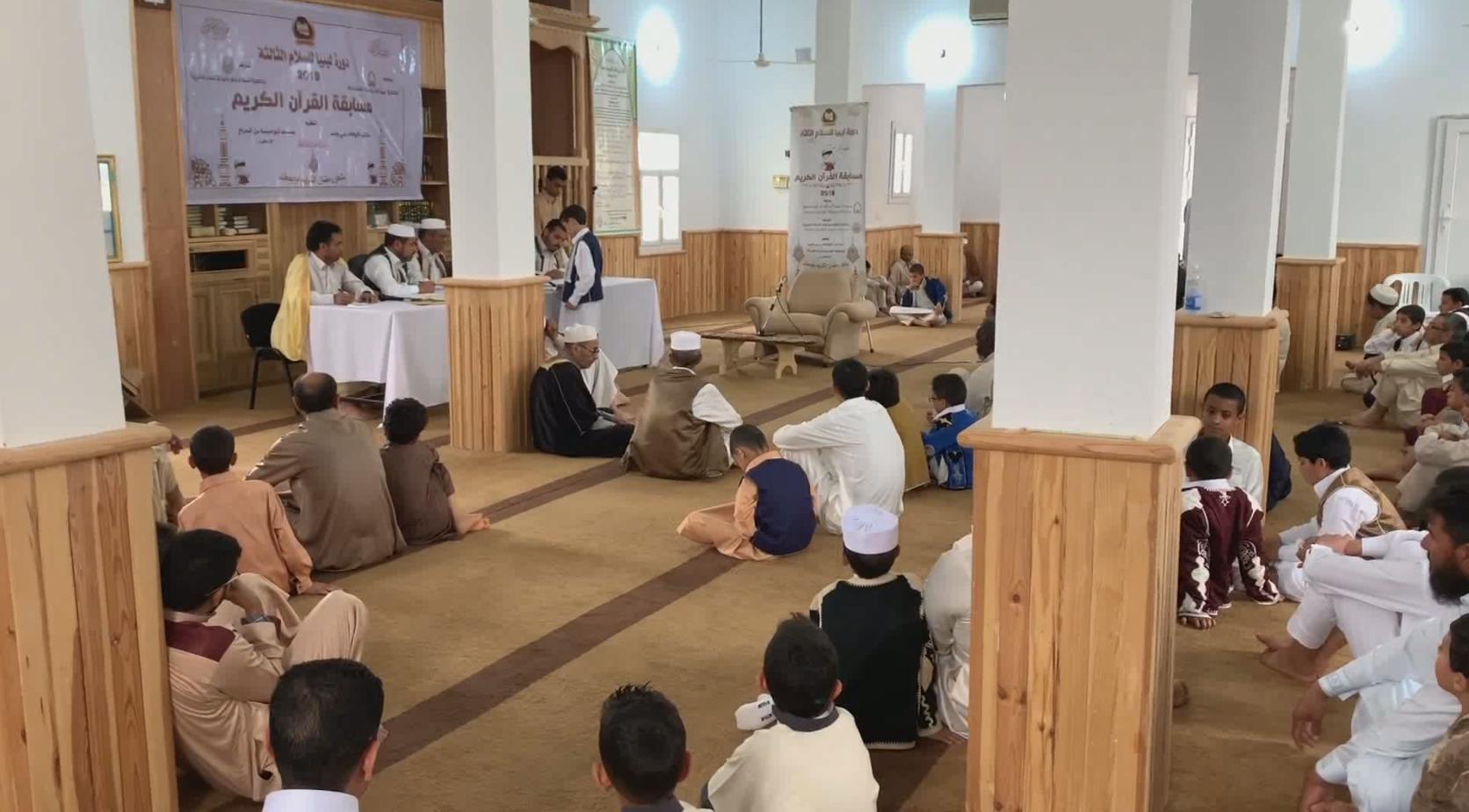 مسابقة قرآنية رمضانية في بني وليد