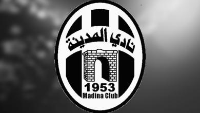 Photo of نادي المدينة يحتضن مباراة ودية لدعم مؤيد الشريف
