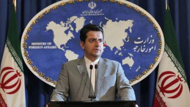 "Photo of إيران: ""اتهامات"" قمة مكة لا أساس لها من الصحة"