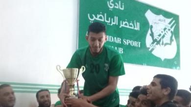 Photo of الأخضر يتوج بلقب الكأس