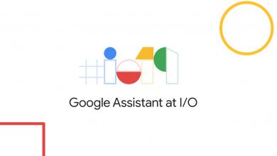 Photo of غوغل تطرح ميزة خاصةلمُساعدة الصم والبكم