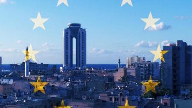 "Photo of تهنئة ""أوروبية"" لليبيين بمناسبة ""رمضان"""