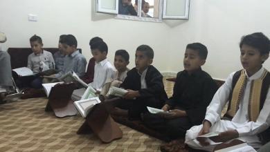 Photo of افتتاح مركز تحفيظ للقرآن في أبو عيسى